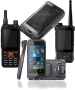 Rugged Handheld Mobiles - All